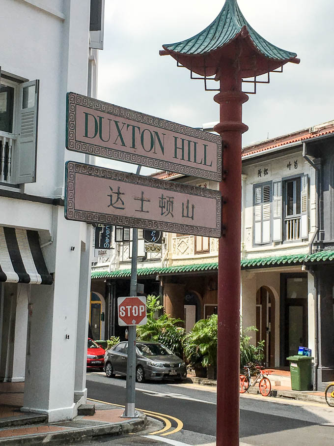 duxton hill singapore